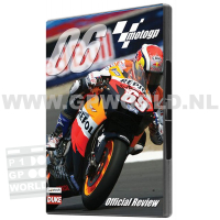 DVD MotoGP Review 2006