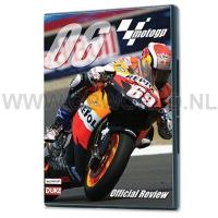 DVD MotoGP review 2006