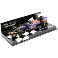 2016 Max Verstappen   Bahrain GP