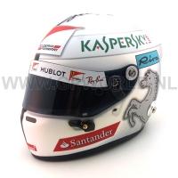 2017 helm Sebastian Vettel